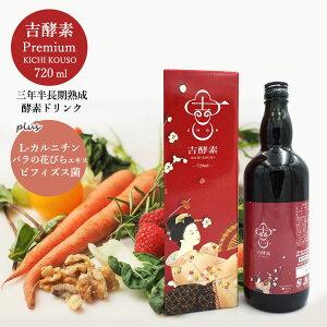 酵素ドリンク 吉酵素Premium 植物エキス発酵飲料 清涼飲料水 720ml