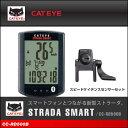 (送料無料)CATEYE キャットアイ サイクルコンピューター CC-RD500B ストラーダスマート(スピード ケイデンスセンサーセット)(499017302...