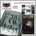 (CATEYE)キャットアイ サイクルコンピューター CC-VT235W VELO WIRELESS ベロワイヤレス ブラック(バックライト搭載)(4990173028641)