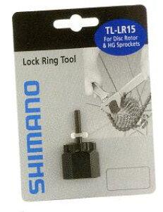 (SHIMANO) シマノ 工具 TOOLS ロックリング締付け工具 TL-LR15(Y12009230)(4524667050780)