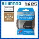 【SHIMANO】シマノ CABLE ケーブル BC-9000 ポリマーコーティング ブレーキインナーケーブル Φ1.6mm×2000mm(1パック)【Y8YZ...