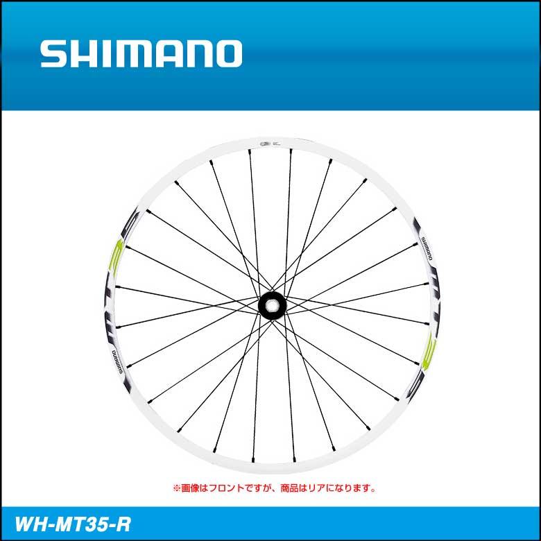 (送料無料)(SHIMANO)シマノ WHEEL ホイール 26インチ WH-MT35 ホワイトライムグリーン(リア用)(EWHMT35R6WC)(4524667260622)