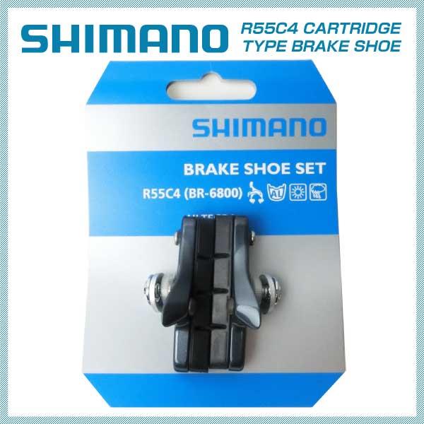 (SHIMANO)シマノ BRAKE SHOE for ROAD ロード用ブレーキシュー R55C4(BR-6800) 1ペア(Y8LA98030)(4524667129912)(キャリパーブレーキ用)