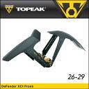 (TOPEAK) トピーク DeFender XC1 ディフェンダー XC1 26-29インチ(フロント用)(GDF09100)(4712511830842)