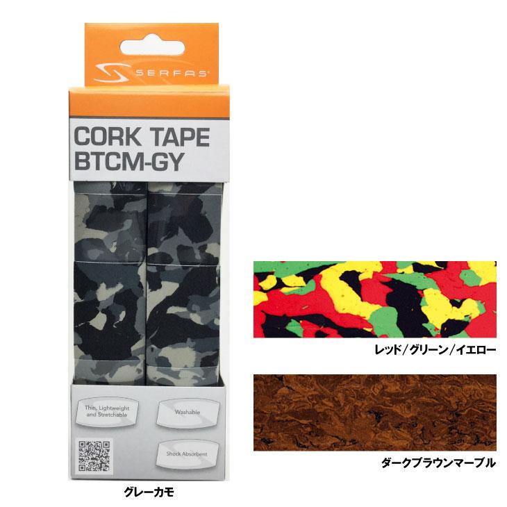 (SERFAS)サーファス バーテープ ECHELON エセロン グレーカモ(474280)