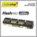 【SWISS STOP】スイスストップ BRAKE SHOE ブレーキシュー FlashPRO BLACK PRINCE フラッシュプロブラックプリンス 前後セ...