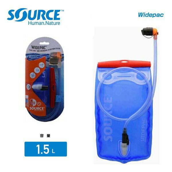 (SOURCE) ソース ハイドレーション Widepac ワイドパック 1.5L