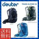 (送料無料※北海道・沖縄県除く)deuter ドイター バックパック Trans Alpine 24 トランスアルパイン24 (24L)