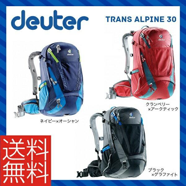 deuter ドイター バックパック Trans Alpine 30 トランスアルパイン30(型番:3205217) (30L)