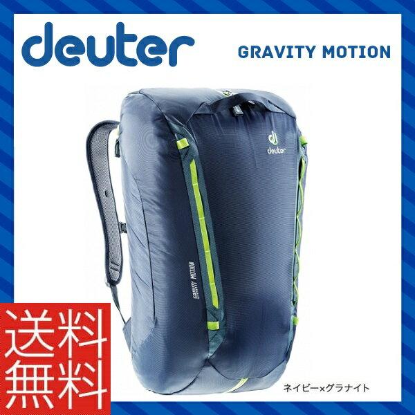 deuter ドイター バックパック Gravity Motion グラビティ モーション (35L) ネイビーxグレー(3400)