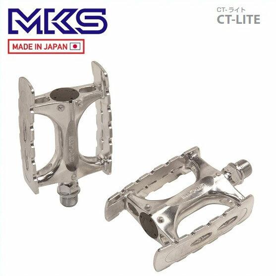 (MKS)三ヶ島 ペダル CT-LITE CT-ライト シルバー (左右ペア)(PDL17501)(4560369001231)
