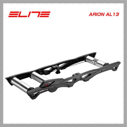 (送料無料)(ELITE)エリート TRAINER 3本ローラー Arion AL 13 アリオンエーエル13(0274630001)