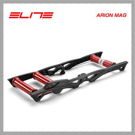 (送料無料)(ELITE)エリート TRAINER 3本ローラー Arion Mag アリオンマグ(0260170001)(8020775016299)