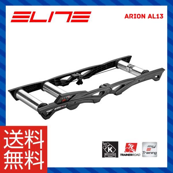 (送料無料)(ELITE)エリート TRAINER トレーナー ARION AL13 アリオンエーエル13 3本ローラー(8020775017890)