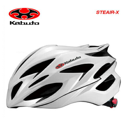 (送料無料)OGK KABUTO オージーケーカブト HELMET ヘルメット STEAIR-X ステアーX(JCF公認)ホワイト(XXL/XXXLサイズ)(4966094546496)