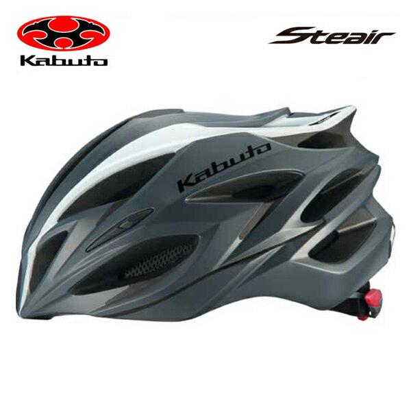 送料無料 OGK KABUTO オージーケーカブト HELMET ヘルメット STEAIR ステアー ラインマットホワイト