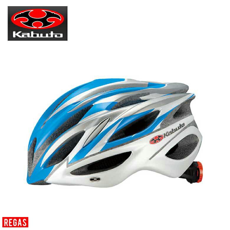 (送料無料)14 OGK KABUTO オージーケーカブト HELMET ヘルメット REGAS 2 リガス2 ファングブルー 4966094535209
