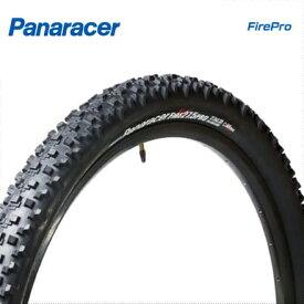 (Panaracer)パナレーサー MTB TIRE MTBタイヤ Fire Pro ファイヤープロ 27.5×2.35 クリンチャー・チューブレスコンパーチブル(1本)(4931253012198)