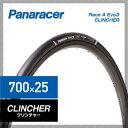 【Panaracer】パナレーサー TIRE タイヤ Race A Evo 3 CLINCHER レースAエヴォ3クリンチャー ブラック 700×25C【WO】...