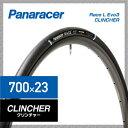 【Panaracer】パナレーサー TIRE タイヤ Race L Evo 3 CLINCHER レースLエヴォ3クリンチャー ブラック700×23C【WO】【...