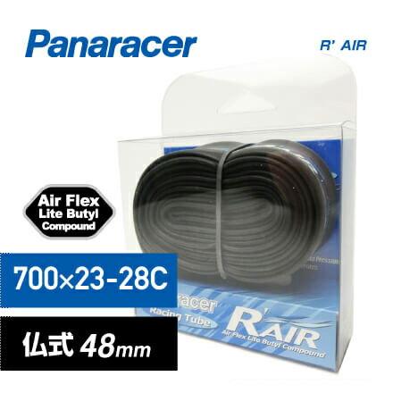 (Panaracer) パナレーサー TUBE チューブ R-AIR Rエアー 700×23-28C 仏式バルブ(48mm)(4931253101571)
