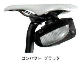 (SCICON)サドルバッグ コンパクトローラー2.1 ブラック(ホワイトカーボン) (8023848561474)