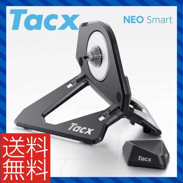(予約受付中)(送料無料)(Tacx)タックス TRAINER トレーナー NEO Smart T2800 ネオスマート(8714895048994)