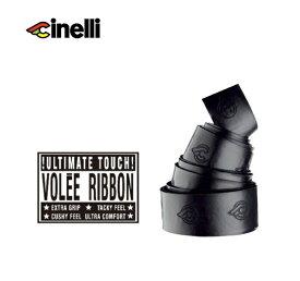 (cinelli) チネリ BAR TAPE バーテープ Volee Ribbon ボレーリボン 607011-700001