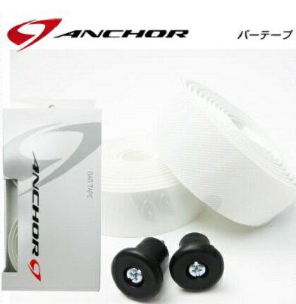 (ANCHOR)アンカー BAR TAPE バーテープ ホワイト(F171011W)(4977716065608)