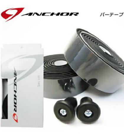 (ANCHOR)アンカー BAR TAPE バーテープ ブラック(F171011bl)(4977716065592)