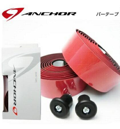 (ANCHOR)アンカー BAR TAPE バーテープ レッド(F171011R)(4977716065615)