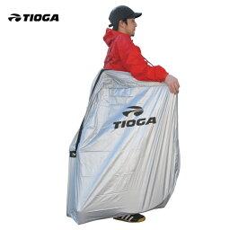 (TIOGA)タイオガ 輪行袋 Road Pod ロードポッド(BAR0310)(4935012029243)(4935012029250)