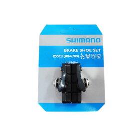 (ネコポス便対応商品)SHIMANO シマノ R55C3 カートリッジタイプ (左右ペア)BR-6700-G用 BRAKE SHOE ロード用ブレーキシュー(Y8G698130)(4524667944317)