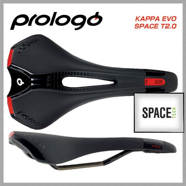 (Prologo)プロロゴ Saddle サドル KAPPA EVO SPACE T2.0 カッパEVOスペースT2.0 ハードブラック(4716112784245)