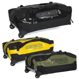 (受注発注品)ORTLIEB オルトリーブ DUFFEL RS ダッフル RS 110L バッグ
