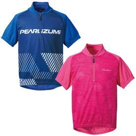 (ネコポス便で送料無料)PEARL IZUMI パールイズミ 2020春夏 キッズ プリント ジャージ K334-B 子供用 ウェア