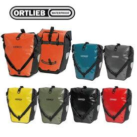 ORTLIEB オルトリーブ パニアバッグ BACK ROLLER CLASSIC QL2.1 バックローラークラシック QL2.1(ペア)
