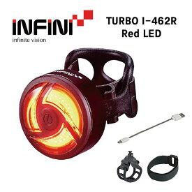 INFINI インフィニ TURBO I-462R ターボ I-462R Red LED レッドLED(4712123269948)リアライト