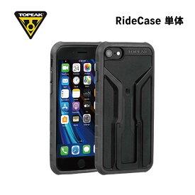 TOPEAK トピーク RideCase (for iPhone SE) Set ライドケース iPhone SE用 単体(4710069689295)