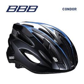 BBB ヘルメット BHE-35 CONDOR コンドル ブラック/ブルー