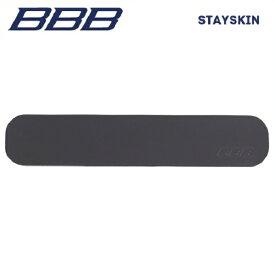 BBB プロテクション BBP-21 STAYSKIN ステースキン (035646)