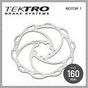 【TEKTRO】テクトロ BRAKE ブレーキ ROTOR 1 ローター1 160mm【BR-TK-039】【4580214323721】