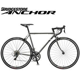 (選べる特典付)ロードバイク 2020 ANCHOR アンカー RNC3 SORA MODEL ソラ仕様 ストーングレー 18段変速 700C クロモリ