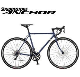 (選べる特典付)ロードバイク 2020 ANCHOR アンカー RNC3 SORA MODEL ソラ仕様 オーシャンネイビー 18段変速 700C クロモリ