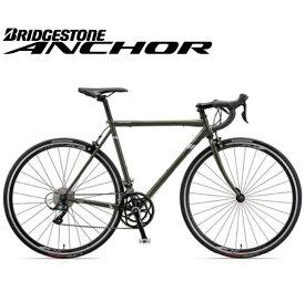 (選べる特典付)ロードバイク 2020 ANCHOR アンカー RNC3 SORA MODEL ソラ仕様 フォレストカーキ 18段変速 700C クロモリ