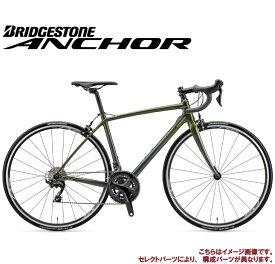 (選べる特典付)ロードバイク 2020 ANCHOR アンカー RL8 105 MODEL フォレストカーキ 105仕様 22段変速 700C カーボン (セレクトパーツ対象モデル)
