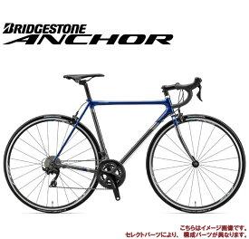 (選べる特典付)ロードバイク 2020 ANCHOR アンカー RNC7 105 MODEL オーシャンネイビー 105仕様 22段変速 700C クロモリ (セレクトパーツ対象モデル)