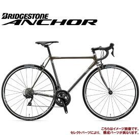 (選べる特典付)ロードバイク 2020 ANCHOR アンカー RNC7 105 MODEL フォレストカーキ 105仕様 22段変速 700C クロモリ (セレクトパーツ対象モデル)