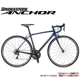 (選べる特典付)ロードバイク 2020 ANCHOR アンカー RL9 ULTEGRA MODEL オーシャンネイビー アルテグラ仕様 22段変速 700C カーボン (セレクトパーツ対象モデル)
