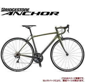 (選べる特典付)ロードバイク 2020 ANCHOR アンカー RL9 ULTEGRA MODEL フォレストカーキ アルテグラ仕様 22段変速 700C カーボン (セレクトパーツ対象モデル)